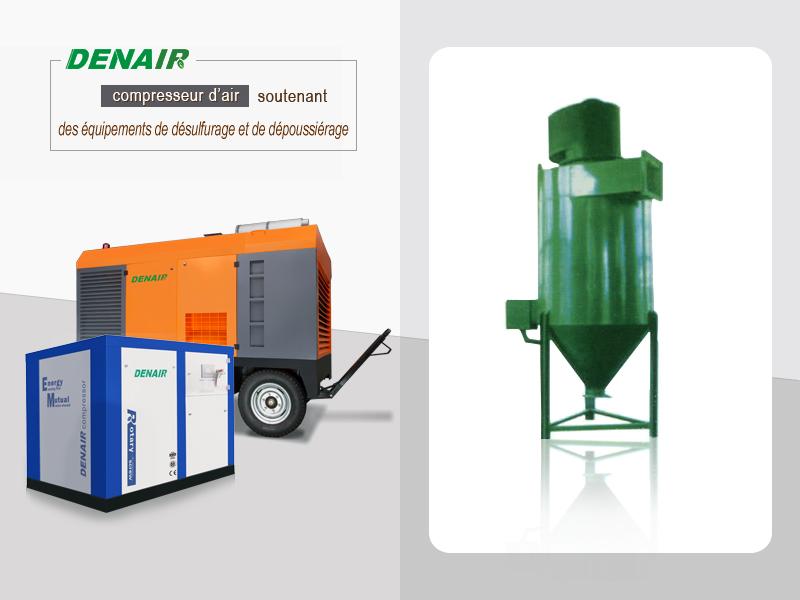 compresseur d'air soutenant des équipements de désulfurage et de dépoussiérage